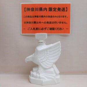 【大黒屋】◆神奈川県限定発送◆ スーパー ニッカ ウイングボトル 陶器 有田焼 重量:1060.4g 液漏れあり