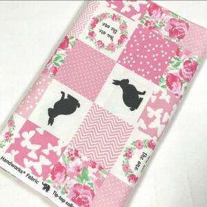 綿オックス:ウサギパッチワーク風:ピンク:生地幅×50:生地ハギレ