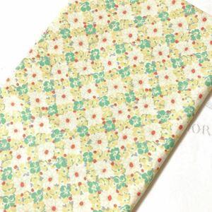 綿シーチング:キルトゲイトデザイン:マーガレット柄:生地幅×50:生地ハギレ