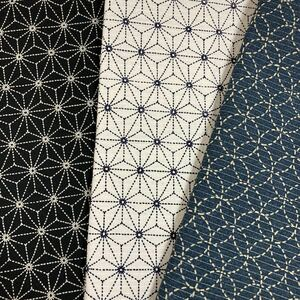 綿ドビー織り生地:和柄:刺し子柄3点セット:各 生地幅×50:合計で1.5M:生地ハギレ
