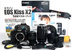 ◆初心者入門&付属品多数◆ Canon キャノン EOS Kiss X2 純正&超望遠Wズームレンズセット