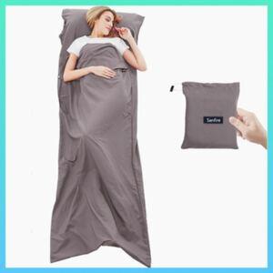 寝袋 インナーシーツ 防災用品 キャンプ インナーシュラフ