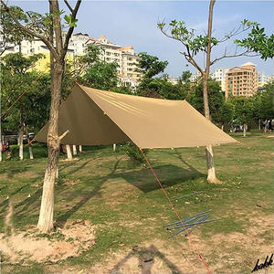 【分割式ポールセット】 スクエアタープ 300×300cm 一式セット 防水 遮熱 UVカット コンパクト ツーリング キャンプ アウトドア