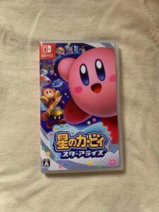 星のカービィスターアライズ 任天堂スイッチ Nintendo Switch ニンテンドースイッチ Switch