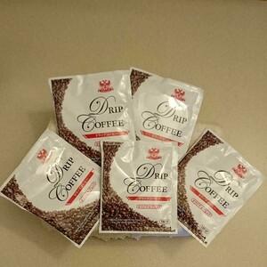 ドリップコーヒーセット 5袋