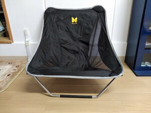 ALITE メイフライチェア エーライト Mayfly Chair