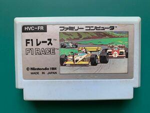 ファミコンソフト F1レース ジャンク品
