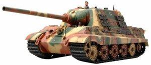 タミヤ 1/35 ミリタリーミニチュアシリーズ No.295 ドイツ陸軍 重駆逐戦車 ヤークトタイガー 初期生産型 プラモデル