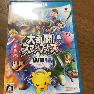 大乱闘スマッシュブラザーズ WiiU 大乱闘スマッシュブラザーズfor Wii U スマブラ スマッシュブラザーズ