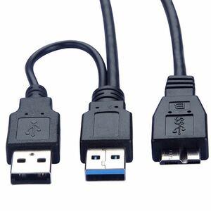 USB 3.0 YマイクロB ケーブル 【1m】(USB3.0マイクロB標準オスA)