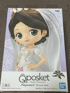 【ラプンツェル】 Q posket Disney Characters Rapunzel Dreamy Style Qposket ディズニー キャラクターズ ドリーミースタイル フィギュア