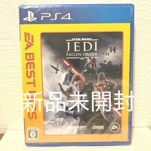 【PS4】 Star Wars ジェダイ:フォールン・オーダー [EA BEST HITS]