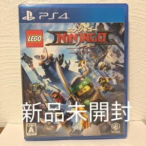 【PS4】 レゴ ニンジャゴー ムービーザ・ゲーム