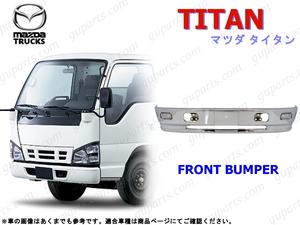 ● マツダ タイタン ~H18 ワイド クローム メッキ フロント バンパー フォグ ランプ セット エアダム 一体型 ライト LPR81 MAZDA TITAN
