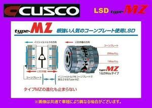 新品 クスコ タイプMZ LSD 1WAY(1&2WAY) リア ミニキャブ バン/トラック U61V/U62V/U61T/U62T LSD 500 E