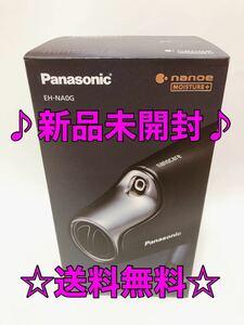 【新品未開封】Panasonic EH-NA0G-A ヘアードライヤー ナノケア
