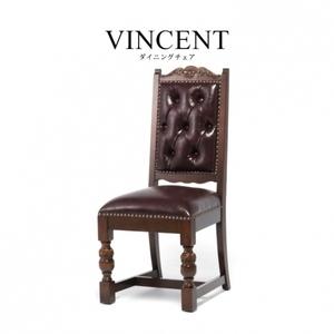 VINCENT ヴィンセント ダイニングチェア チェア 椅子 いす ブラウン 合皮 PUレザー 木製 アンティーク調家具 9012-5P38B