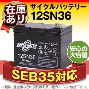 新品[BW-70/BW-150A/BW-150AN対応]溶接機用バッテリー