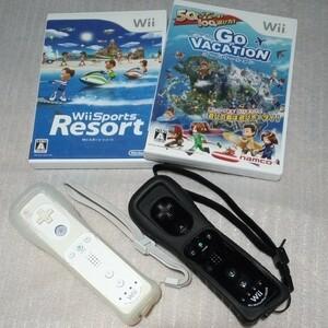 Wiiソフト wiiスポーツリゾート、ゴーバケーション wiiリモコンプラス黒、シロ、シリコンジャケット付き 任天堂