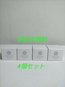 【新品未開封】パーフェクトワンモイスチャージェル 75g×4個セット