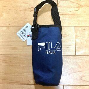 FILA ペットボトルホルダー 保冷 保温 ペットボトル カバー スポーツ