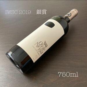 オヴェハ・ネグラ2016 赤ワイン750ml IWSC 2019 銀賞!
