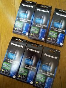 6つセット!Panasonic パナソニック 洗浄剤 ES-4L03 メンズシェーバー送料込み値下げ不可商品即決歓迎