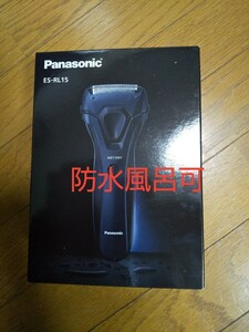 Panasonic ES-RL15メンズシェーバー黒