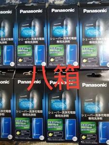 パナソニック Panasonic シェーバー洗浄充電器専用洗浄剤 ES-4L03
