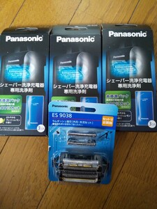 新品未開封パナソニックシェーバー替刃ES9038&ES-4L03 洗浄剤3箱送料込み値下げ不可商品即購入可