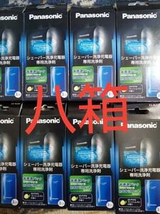 パナソニック Panasonic シェーバー洗浄充電器専用洗浄剤 ES-4L03 3個入×8箱