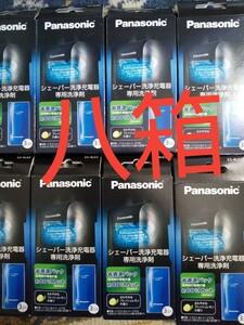 パナソニックシェーバー4L03洗浄剤8箱送料こみ、