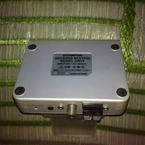 OLYMPUS ラジオサーバー アンテナステーション 台 CR12