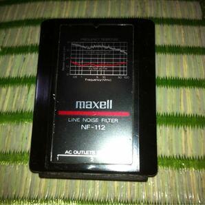 maxell マクセル ラインノイズ フィルター NF-112