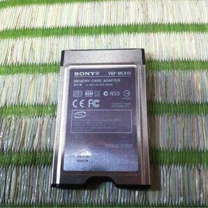 ソニー(VAIO) メモリーカードアダプター VGP-MCA10