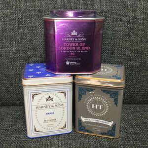HARNEY&SONS★タワーオブロンドン・パリ・イングリッシュブレックファスト・★紅茶3缶セット