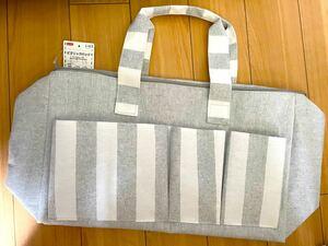 新品未使用 大容量 ピクニックバッグ おむつストッカー マザーズバッグ