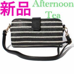 【新品】アフタヌーンティー ボーダー柄 ミニショルダーバッグ ハンドバッグ Afternoon Tea