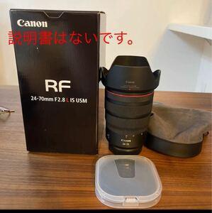 Canon RF24-70F2.8 L IS USM ズームレンズ