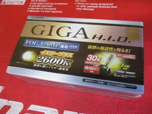 カーメイト GIGA H I D フォグランプ 2600K イエロープラス GFK1126 即決送料込