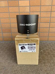 ホンダ ビート ZERO1000 零1000 パワーチャンバー フィルター KS110用 カーボンシールド