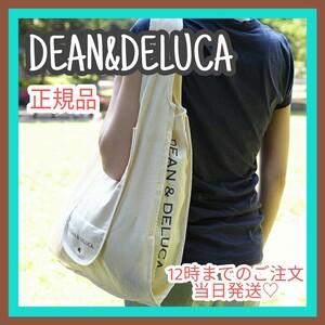 DEAN&DELUCA ディーン&デルーカ ショッピングバッグ エコバッグ ナチュラル 1点