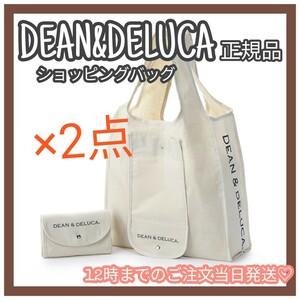 DEAN&DELUCA ディーン&デルーカ ショッピングバッグ エコバッグ ナチュラル 2点セット♪