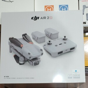 DJIドローン AIR2S 新品未開封 専用ケース付