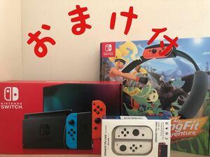 【ケースおまけ付・セット商品】Nintendo switch リングフィットアドベンチャーセット ネオンブルー・レッド