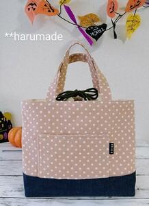 巾着トートバッグ くすみピンク 水玉 ドット デニム 北欧デザイン ランチバッグ バッグインバッグ ハンドメイド