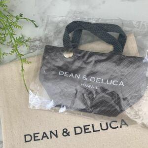 DEAN&DELUCA ハワイ ミニトート バッグ キーホルダー 小物入れ  ディーンアンドデルーカ
