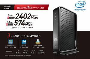 Wi-Fi 6(11ax)ギガビットルーター WRC-X3000GS 無線LANルーター IPv6対応★箱なし