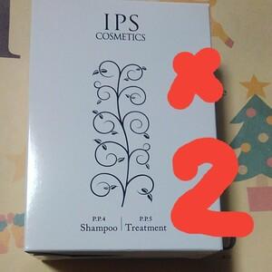 ipsコスメティック ミニヘアケアセット 2箱
