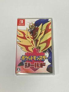 ポケットモンスター シールド Nintendo Switch スイッチソフト ポケモン